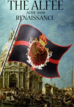 Renaissance2
