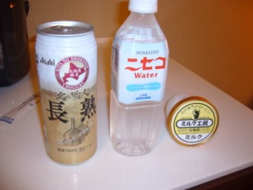 Hokkaido24