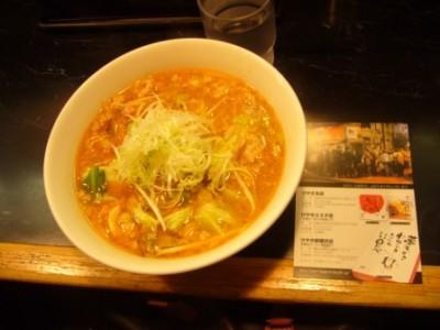 Hokkaido53