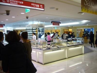 Seoul23