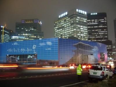 Seoul29