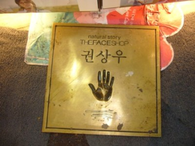 Seoul30