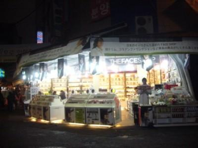 Seoul32