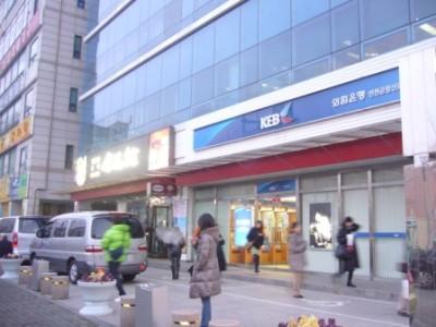 Seoul42