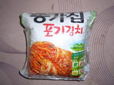 Seoul52