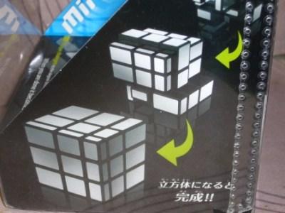 Rubik1