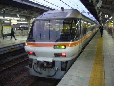 Hida0980