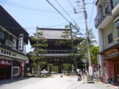 Kinosaki7