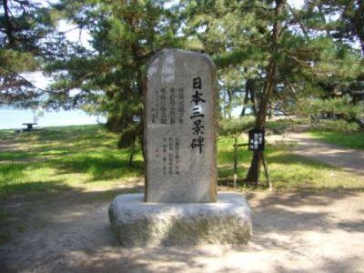 Kinosaki20