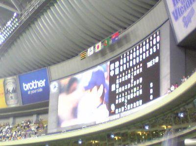 Nagoyadome0908053