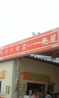 Kizunashokudo