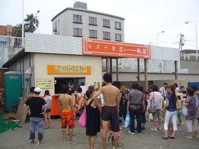 Tokioyoko109