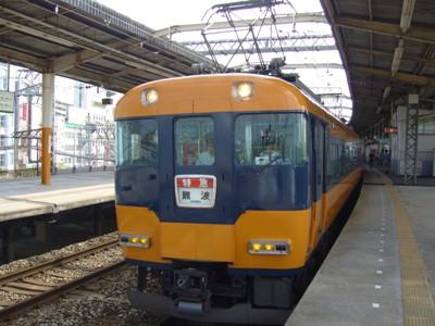 Osakakobe2