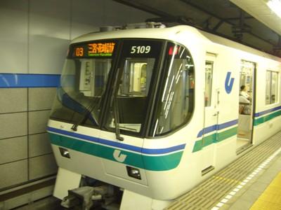 Osakakobe50