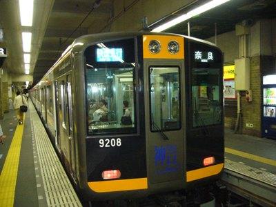 Osakakobe59