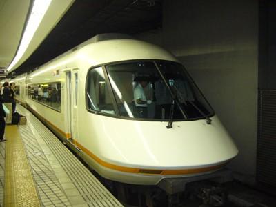 Osakakobe61