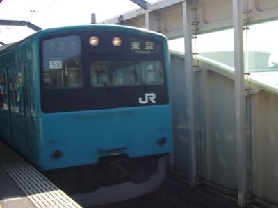 Tdl09102043