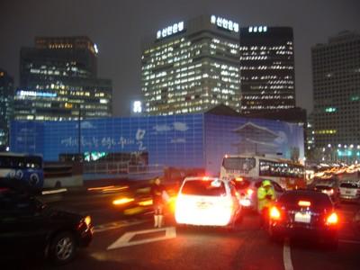 Seoul50