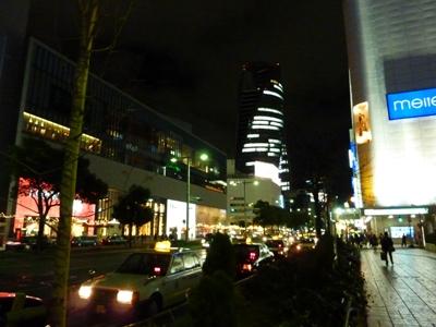 Nagoya3