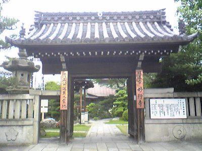 Kiyomasa2