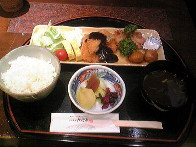 Yokugyotei1