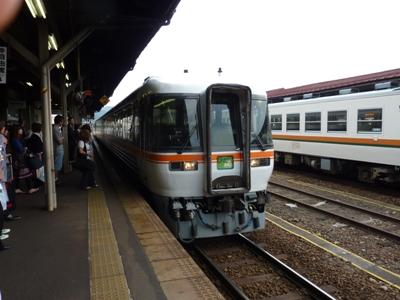 Hida10124