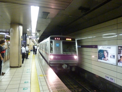 Tokyo1041