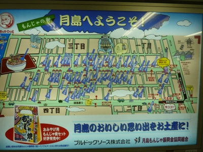 Tokyo10112