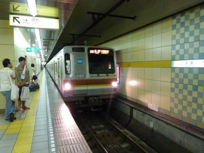 Tokyo10113