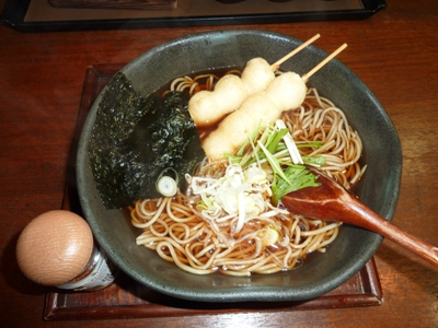 Mokumoku1106
