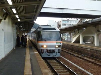 Hida1160