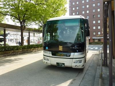 Kyoto1101