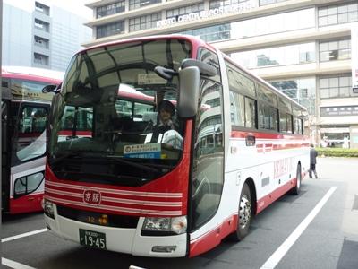 Kyoto1104