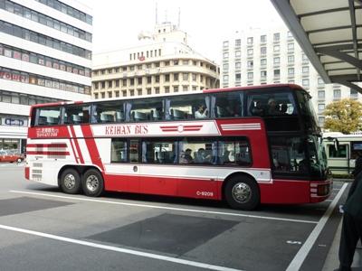 Kyoto1105