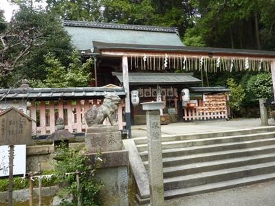 Kyoto1107