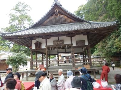 Kyoto1109