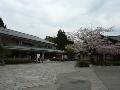 Kyoto1111