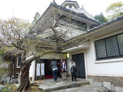Kyoto1113