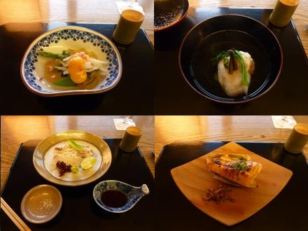 Kyoto1127