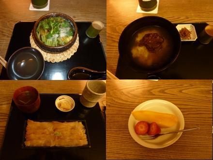 Kyoto1128