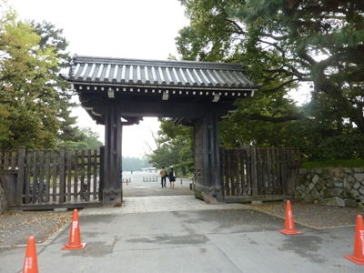 Kyoto1137