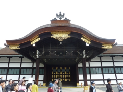 Kyoto1141