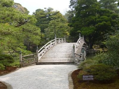 Kyoto1144