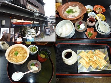 Kyoto1146