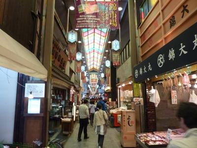 Kyoto1151