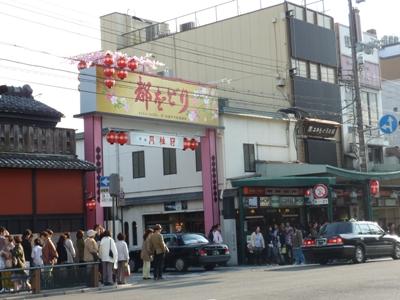 Kyoto1154