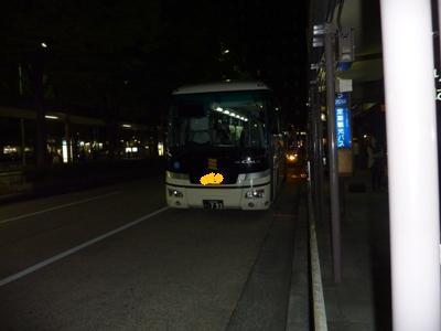 Kyoto1158