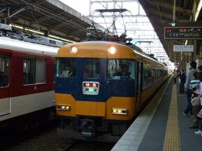 Kobe1106
