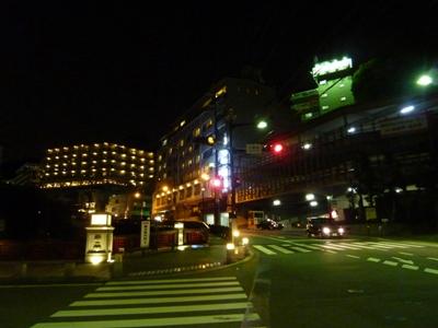 Kobe1138