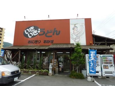 Kagawa03